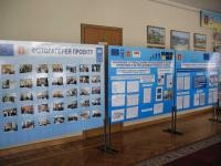 Візуальне представлення проекту