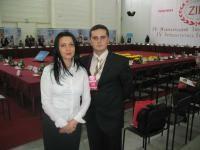 Під час інвест.форуму