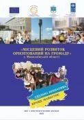 cover_mukolaev_Final